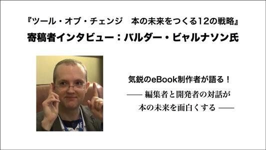 bb_w533h300.jpg