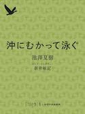 bbdo100066_w125_h167.jpg