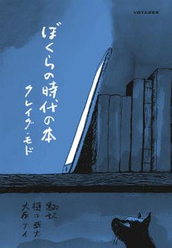 bokuranohon_w250_h360.jpg