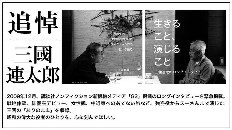 mikuni_768_432_01s.jpg