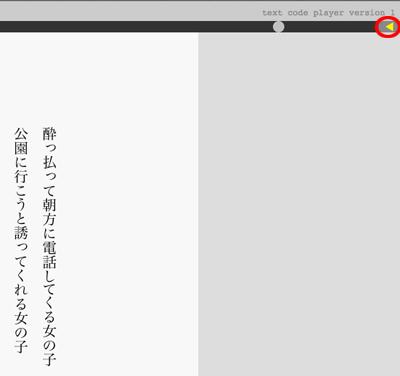 onsei2.jpg