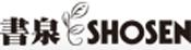 syosen_logo.png
