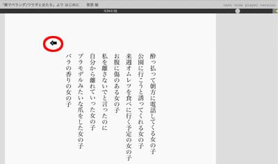 yajirushi1.jpg