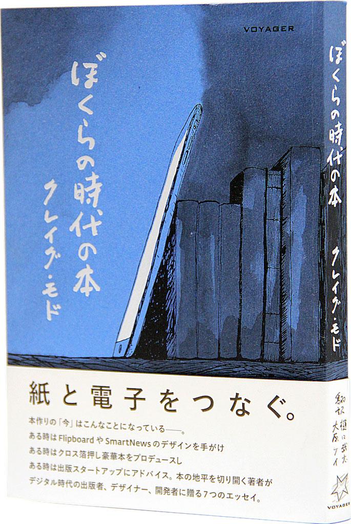 bokuranohon-ss.jpg